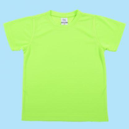 QDY 6125 Volt Green Front